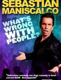 Sebastian Maniscalco: What's