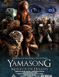 Yamasong: March of the Hollow