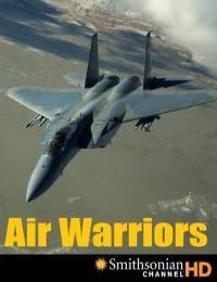 Air Warriors S02